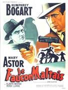 The Maltese Falcon - French Movie Poster (xs thumbnail)