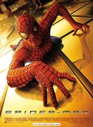 Spider-Man - Italian Movie Poster (xs thumbnail)
