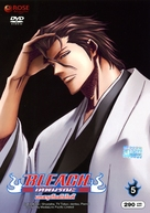 """""""Bleach"""" - Thai Movie Cover (xs thumbnail)"""