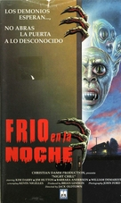 Don't Be Afraid of the Dark - Spanish Movie Cover (xs thumbnail)