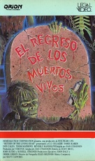 The Return of the Living Dead - Argentinian VHS movie cover (xs thumbnail)