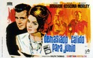 Hot Enough for June - Spanish Movie Poster (xs thumbnail)