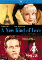 A New Kind of Love - DVD movie cover (xs thumbnail)