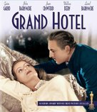 Grand Hotel - Blu-Ray movie cover (xs thumbnail)