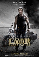 Blood Father - Chinese Movie Poster (xs thumbnail)
