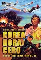 One Minute to Zero - Spanish DVD movie cover (xs thumbnail)