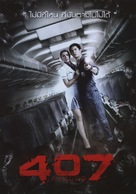 407 Dark Flight 3D - Thai DVD movie cover (xs thumbnail)