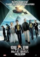 X-Men: First Class - South Korean Movie Poster (xs thumbnail)