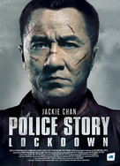 Police Story - French DVD cover (xs thumbnail)