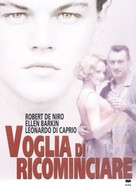 This Boy's Life - Italian Movie Cover (xs thumbnail)