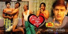Neenandre Ishta Kano - Indian Movie Poster (xs thumbnail)