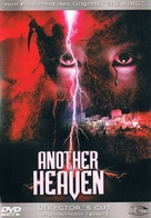 Anazahevun - German DVD movie cover (xs thumbnail)
