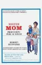 Mr. Mom - Belgian Movie Poster (xs thumbnail)