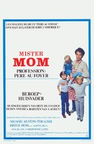 Mr. Mom - Belgian Movie Poster (xs thumbnail)