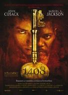 1408 - Spanish Movie Poster (xs thumbnail)