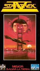 Star Trek: The Voyage Home - Spanish Movie Cover (xs thumbnail)