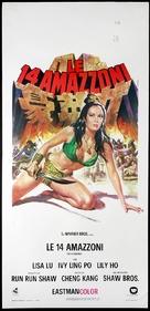 Shi si nu ying hao - Italian Movie Poster (xs thumbnail)