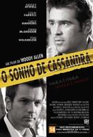 Cassandra's Dream - Brazilian Movie Poster (xs thumbnail)