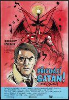 The Omen - Czech Movie Poster (xs thumbnail)