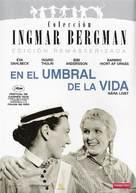 Nära livet - Spanish DVD cover (xs thumbnail)
