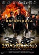 Skin Traffik - Japanese DVD movie cover (xs thumbnail)