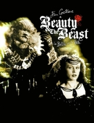La belle et la bête - Movie Cover (xs thumbnail)