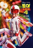 Toy Story 4 - South Korean Movie Poster (xs thumbnail)