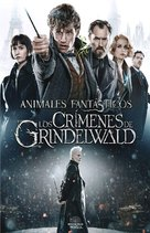 Fantastic Beasts: The Crimes of Grindelwald - Spanish Movie Cover (xs thumbnail)