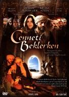 Cenneti beklerken - Turkish DVD cover (xs thumbnail)
