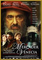 The Merchant of Venice - Uruguayan Movie Poster (xs thumbnail)
