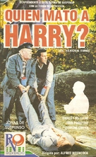 The Trouble with Harry - Argentinian VHS cover (xs thumbnail)