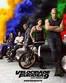F9 - Portuguese Movie Poster (xs thumbnail)