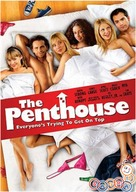 Penthouse - Movie Cover (xs thumbnail)