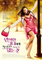 13 Going On 30 - South Korean Movie Poster (xs thumbnail)