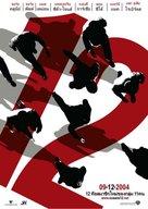 Ocean's Twelve - Thai Movie Poster (xs thumbnail)