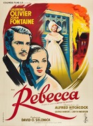 Rebecca - French Movie Poster (xs thumbnail)