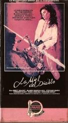 Il miele del diavolo - Spanish VHS cover (xs thumbnail)