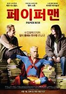 Paper Man - South Korean Movie Poster (xs thumbnail)