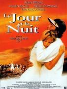 Le jour et la nuit - French Movie Poster (xs thumbnail)
