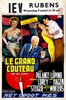 The Big Knife - Belgian Movie Poster (xs thumbnail)