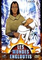 """Les mondes engloutis"" - French DVD movie cover (xs thumbnail)"