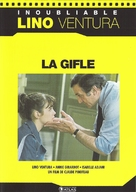 Gifle, La - French Movie Cover (xs thumbnail)