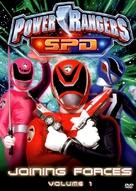 """Power Rangers S.P.D."" - Movie Cover (xs thumbnail)"