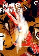 Grip of the Strangler - DVD cover (xs thumbnail)