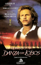 Dances with Wolves - Argentinian VHS movie cover (xs thumbnail)