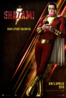 Shazam! - Romanian Movie Poster (xs thumbnail)