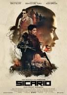 Sicario - German Movie Poster (xs thumbnail)