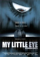 My Little Eye - Spanish Movie Poster (xs thumbnail)