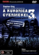 Children of the Corn III - Hungarian Movie Cover (xs thumbnail)