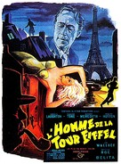 The Man on the Eiffel Tower - French Movie Poster (xs thumbnail)